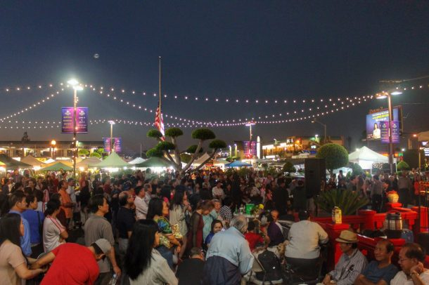 Asian Night Market